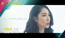 粤语歌曲排行榜2017年第50期榜单
