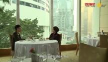 甜蜜之家 第10-2集