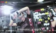 女子格斗第5集-香港6届KO王冠军王伟明亲临传授拳击技术。