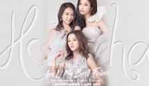 2018 HotCha十周年回忆慈善演唱会