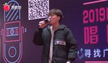 暖男陳家寶深情演唱成功晉級