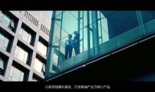 时代中国:向往美好生活
