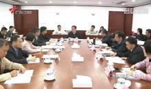 广东:加快推进涉农资金统筹整合改革落实工作