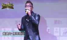 马来西亚帅气型男黄建文深情翻唱《爱不释手》