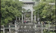 粤唱粤好花絮(5分钟)第十集