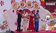 2019(第九届)广府庙会民俗文化巡演