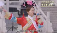 粤唱粤好花絮(25分钟)第三集