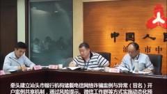 章宇萍视频