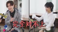 粤语好声音20180106:苏妙玲洪卓立重返《粤语好声音》 当年选手变身新生代考官