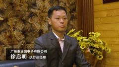 智能网联汽车电子产业化平台示范体验在广州成功举办