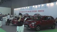 第三屆中國廣州國際新能源節能及智能汽車展覽會