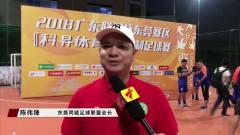 2018广东联盟杯东莞赛区决赛