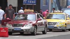 """广州出租车分配新模式!司机和企业笔笔""""清分"""""""