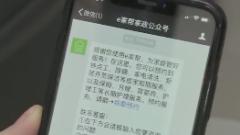 """广州荔湾:网约家政上门瓷砖被""""洗坏""""?赔偿遭扯皮"""