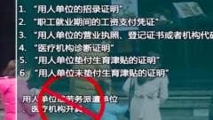 广东省取消22项证明事项 街坊拍手称好