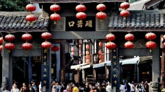 古色古香中国味:重庆磁器口