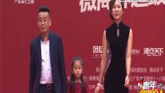 [2018-12-10]青年创业说:鑫福来分享创业故事