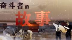 """叶钦海:奋斗半世纪的""""中国荔枝大王"""""""