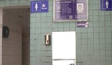 广州公厕大调整 增加女厕呼声高