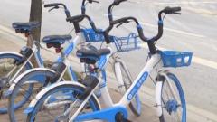 男子改装共享单车 私自放在网络售卖