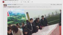 深圳皇岗村年底分红3.5亿元? 谣言!