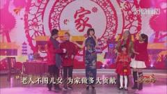 [HD][2019-01-26]流淌的歌声:陈红回忆忙于工作疏忽父母