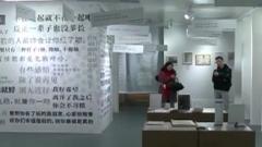 """""""失恋博物馆""""让女孩子哭到泪崩"""