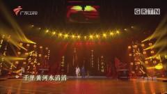 [HD][2019-01-05]流淌的歌声:叶振棠东山少爷联合唱响爱国强音