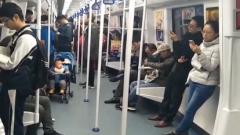 """坐地铁遇""""咸猪手"""" 女乘客勇敢发声"""