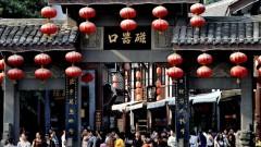 [HD][2018-12-22]古色古香中国味:重庆磁器口