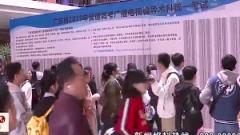 广东编导联考泄题?巧合还是虚假宣传?