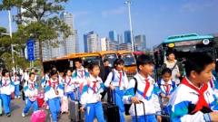 广州各小学将迎寒假 寒假作业形式多样