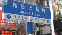 广州:建六商圈大利好 地铁枢纽+医疗疗养综合体
