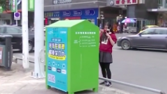 旧衣回收乱象 惠州:回收箱由不同公司投放