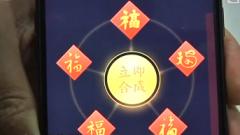 """江门:扫码集""""五福"""" 小心骗子盯上你"""