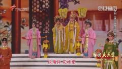 粤剧《唐宫香梦证前盟·颂牡丹》