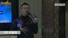熟男关普洛翻唱谭咏麟经典《一生中最爱》一定让你听到醉!