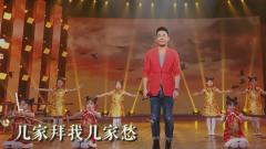 [HD][2019-03-09]流淌的歌声:讲述《中华民谣》歌曲的背后故事