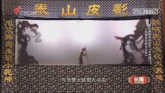 [HD][2019-03-01]木偶總動員