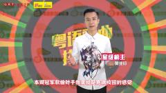 粤语歌曲排行榜2019年第16期榜单