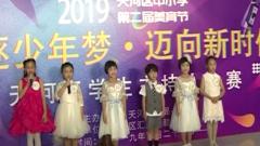 [2019-05-13]南方小记者:广州市天河区举办学生主持人大赛