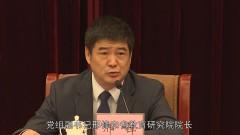 廣東:加強新時代教育科學研究,助推全省教育現代化