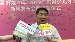 騰飛中國,輝煌70年 少兒的藝術盛會再響號角