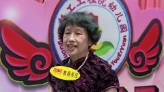 廣州輕工工程院幼兒園小朋友登臺show才藝