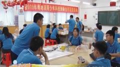 [2019-08-30]南方小記者:粵港澳青少年相聚肇慶,以科技交流的方式增進學習和友誼