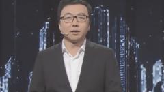 [DH][2019-09-16]财经郎眼:快递江湖?#30007;?#21464;局·笛一声