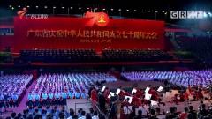 管弦乐:赛龙夺锦 步步高