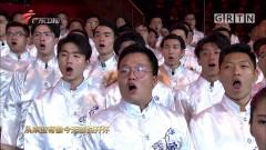 交響樂與合唱:奮進新時代