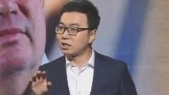[HD][2019-12-02]財經郎眼:直播電商有多火·笛一聲