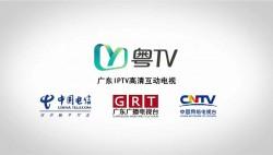 粤TV-宣传片